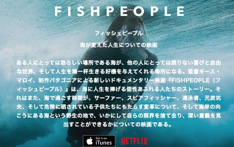f:id:umisuki-ikka:20200317172904p:plain