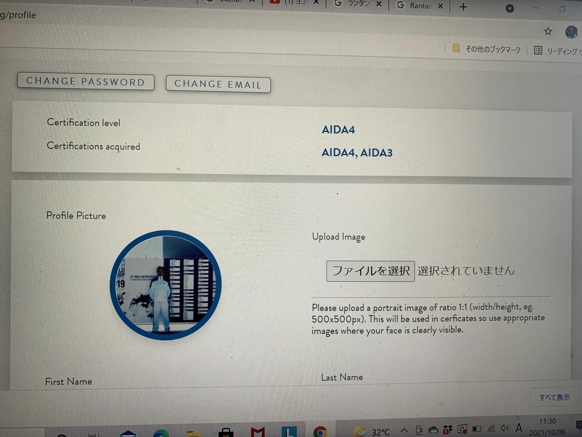 f:id:umisuki-ikka:20211006114704j:plain