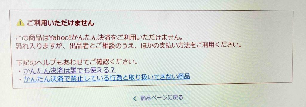 f:id:umitokaze0912:20170401163231j:plain