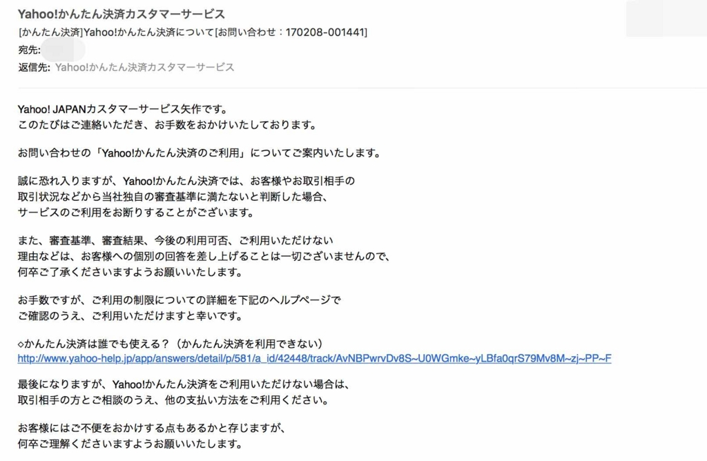 f:id:umitokaze0912:20170401163325j:plain