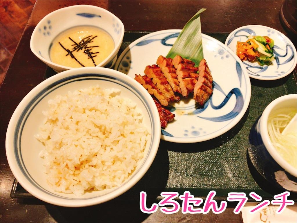 f:id:umitokaze0912:20170404232649j:image