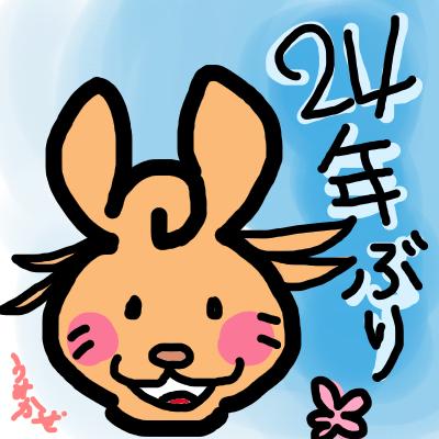 f:id:umitokaze0912:20170428071204p:plain