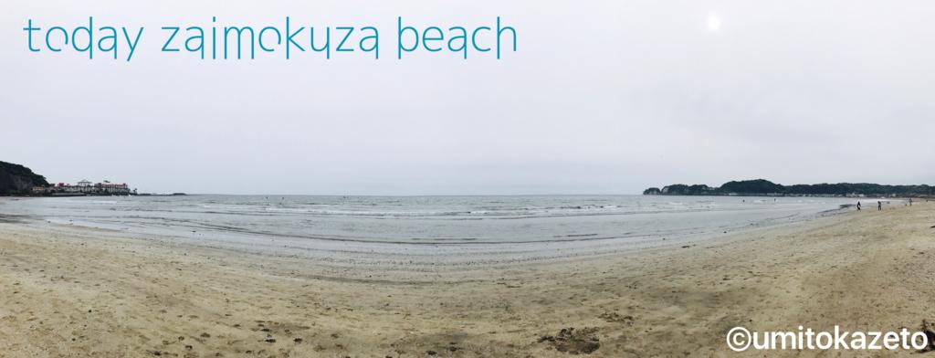 f:id:umitokaze0912:20170516171343j:plain