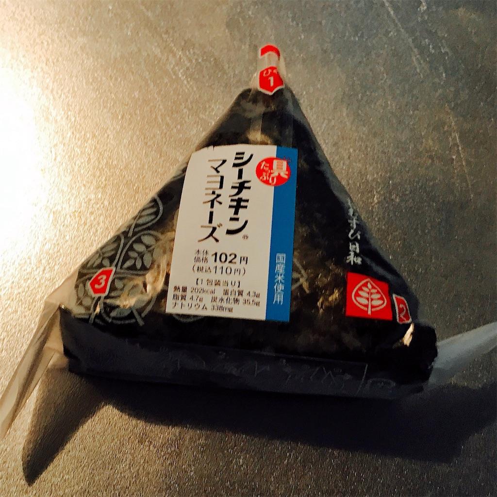 f:id:umitokaze0912:20170906135050j:image