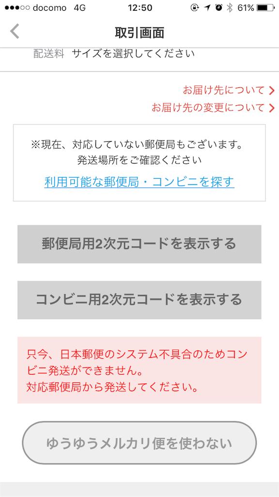 f:id:umitokaze0912:20170913134255p:image
