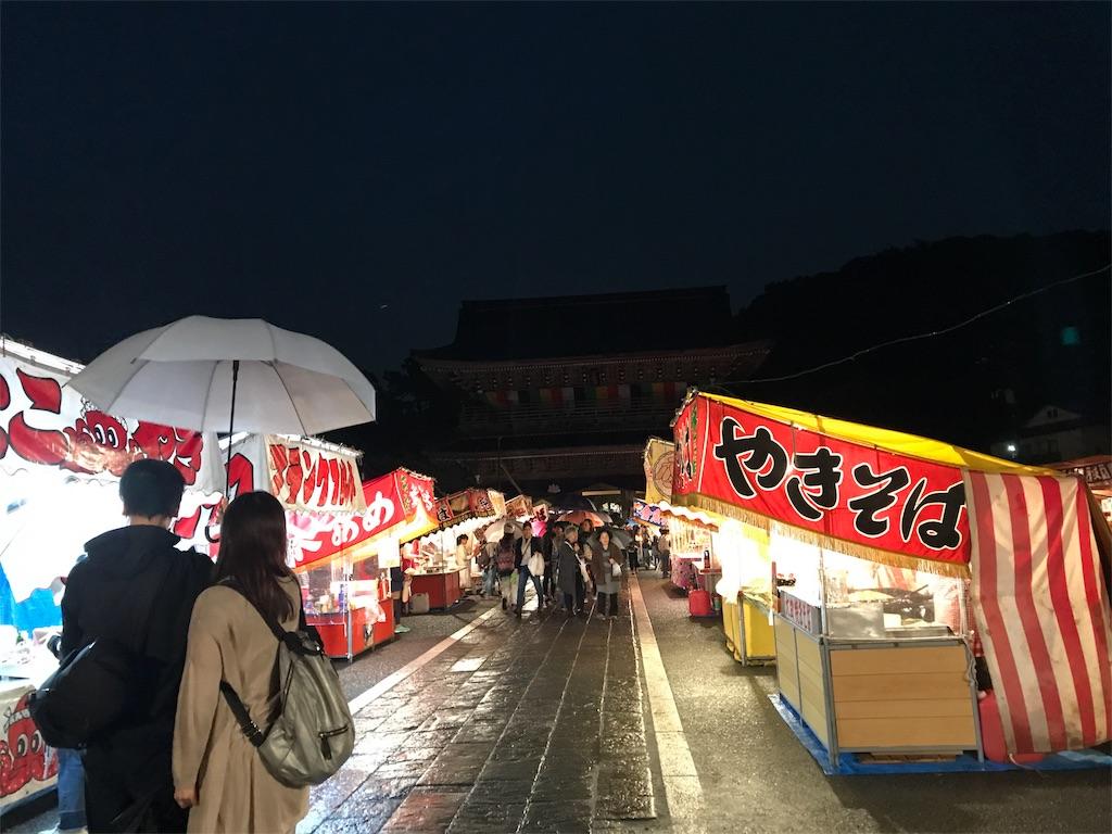 f:id:umitokaze0912:20171015141154j:image
