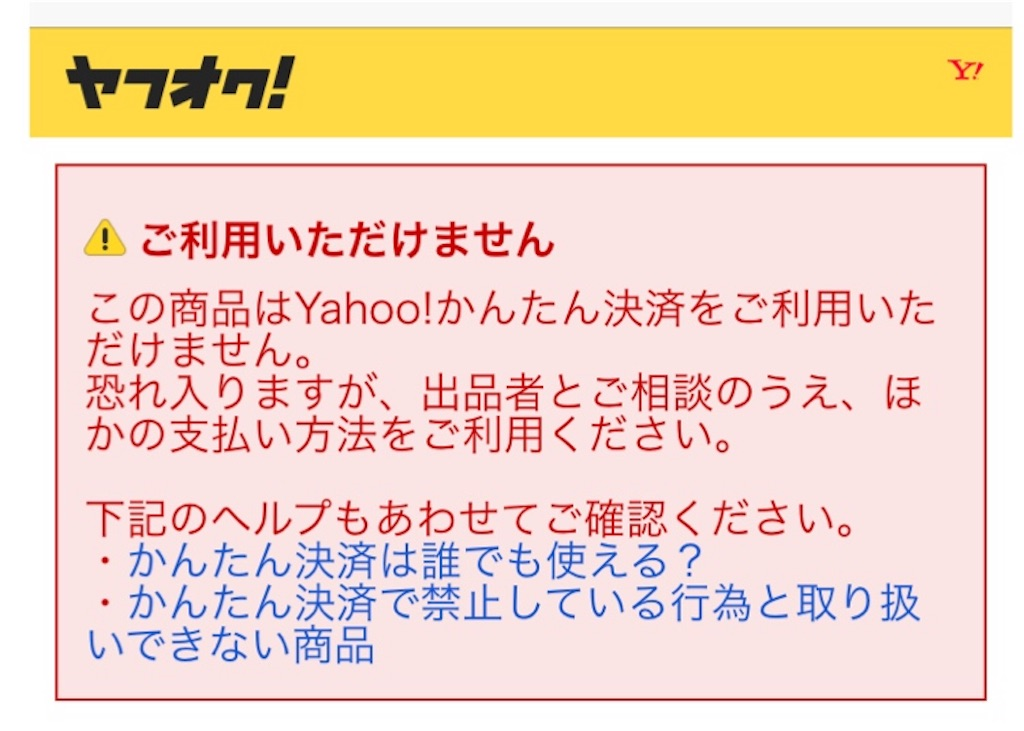 f:id:umitokaze0912:20171015142244j:image