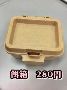 f:id:umitokaze0912:20171015143617j:plain