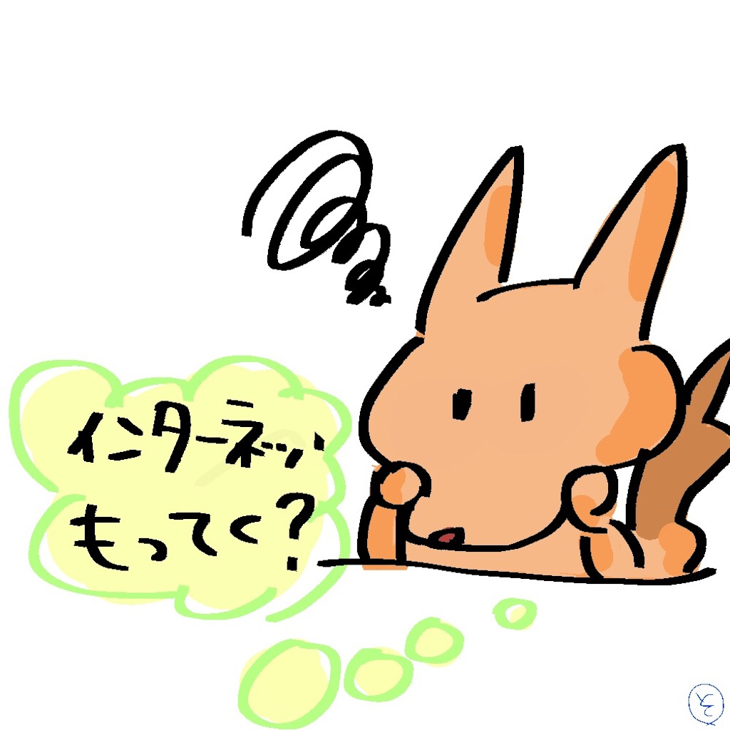 f:id:umitokaze0912:20171126160340j:plain