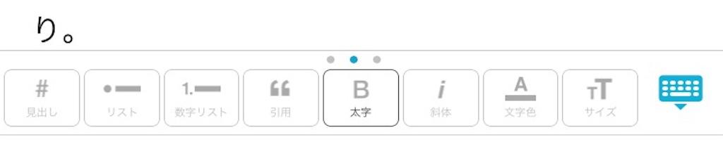 f:id:umitokaze0912:20171126160525j:plain
