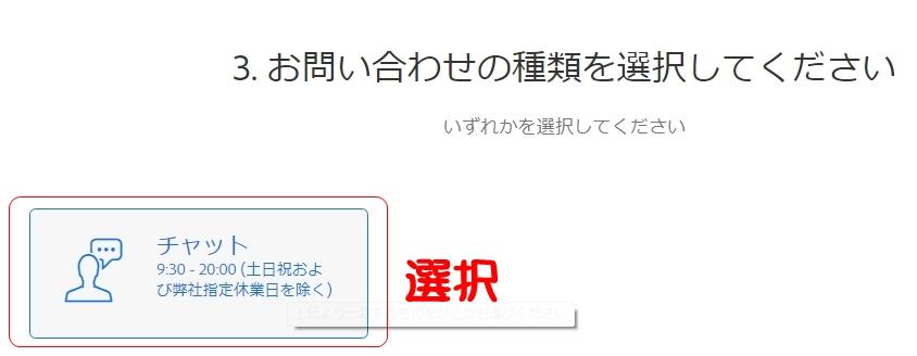 f:id:umitokaze0912:20171129165620j:plain