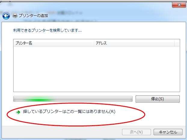 f:id:umitokaze0912:20171204214422j:plain
