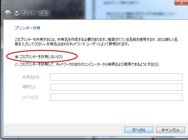 f:id:umitokaze0912:20171204220247j:plain