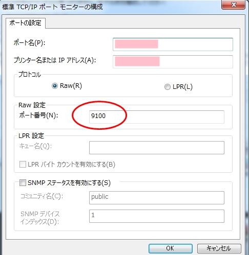 f:id:umitokaze0912:20171204220259j:plain