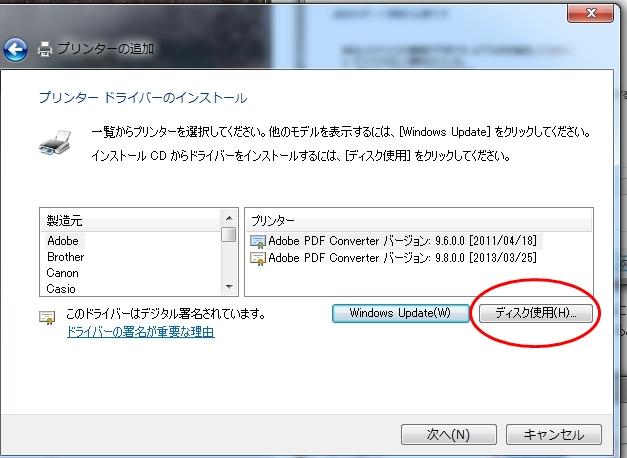 f:id:umitokaze0912:20171204220302j:plain