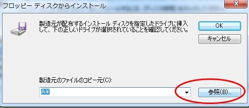f:id:umitokaze0912:20171204220306j:plain