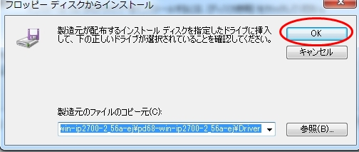 f:id:umitokaze0912:20171204220319j:plain