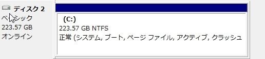 f:id:umitokaze0912:20171225162055j:plain