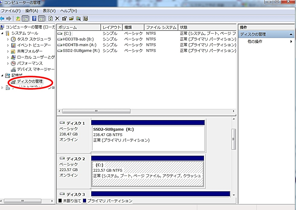 f:id:umitokaze0912:20171225162707j:plain