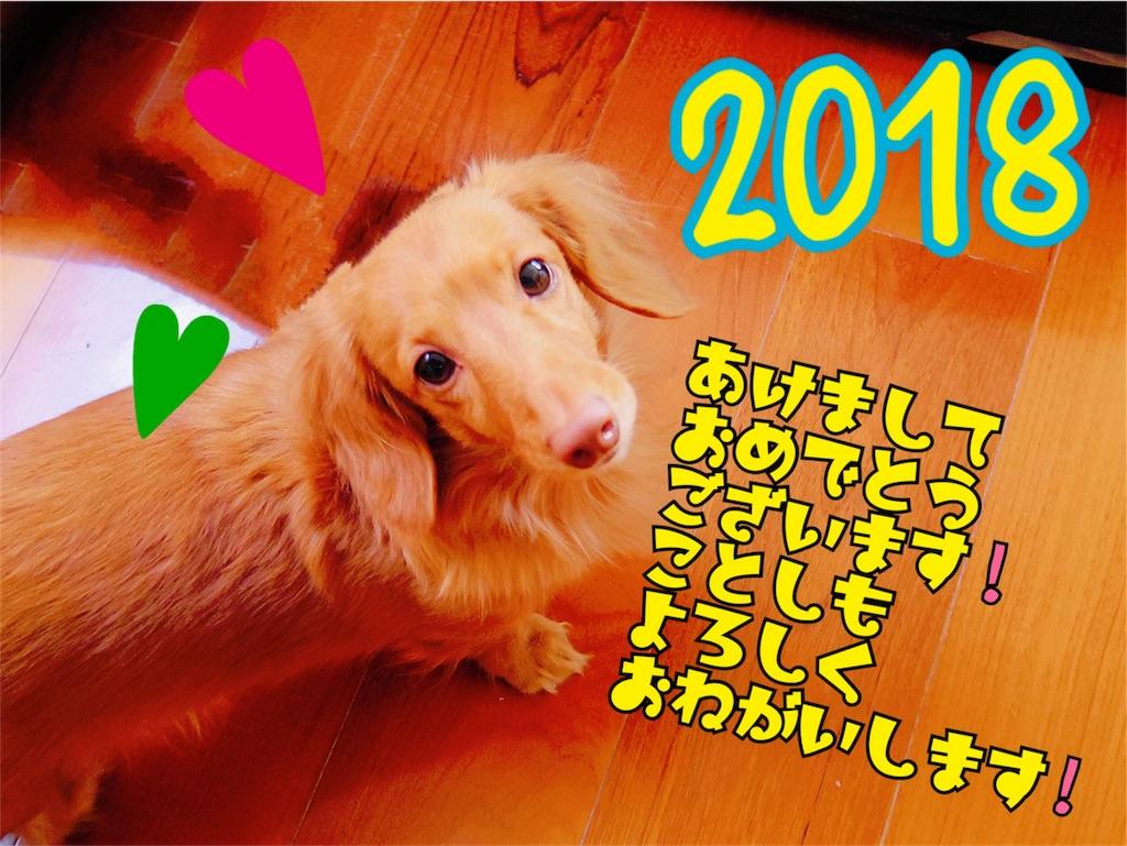 f:id:umitokaze0912:20180101041550j:image