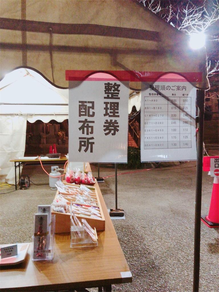 f:id:umitokaze0912:20180101042207j:image