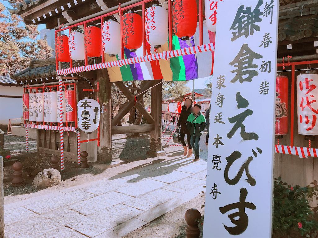 f:id:umitokaze0912:20180102022221p:image