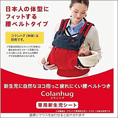 f:id:umitokaze0912:20180103125046j:plain