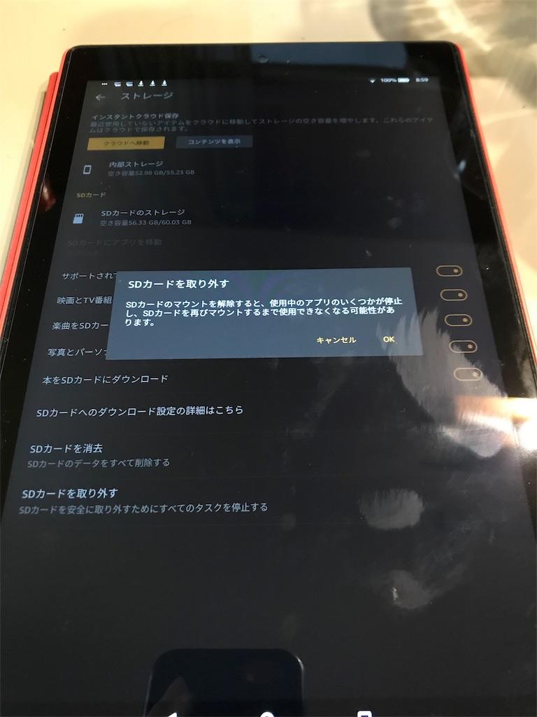 f:id:umitokaze0912:20180115093339j:image