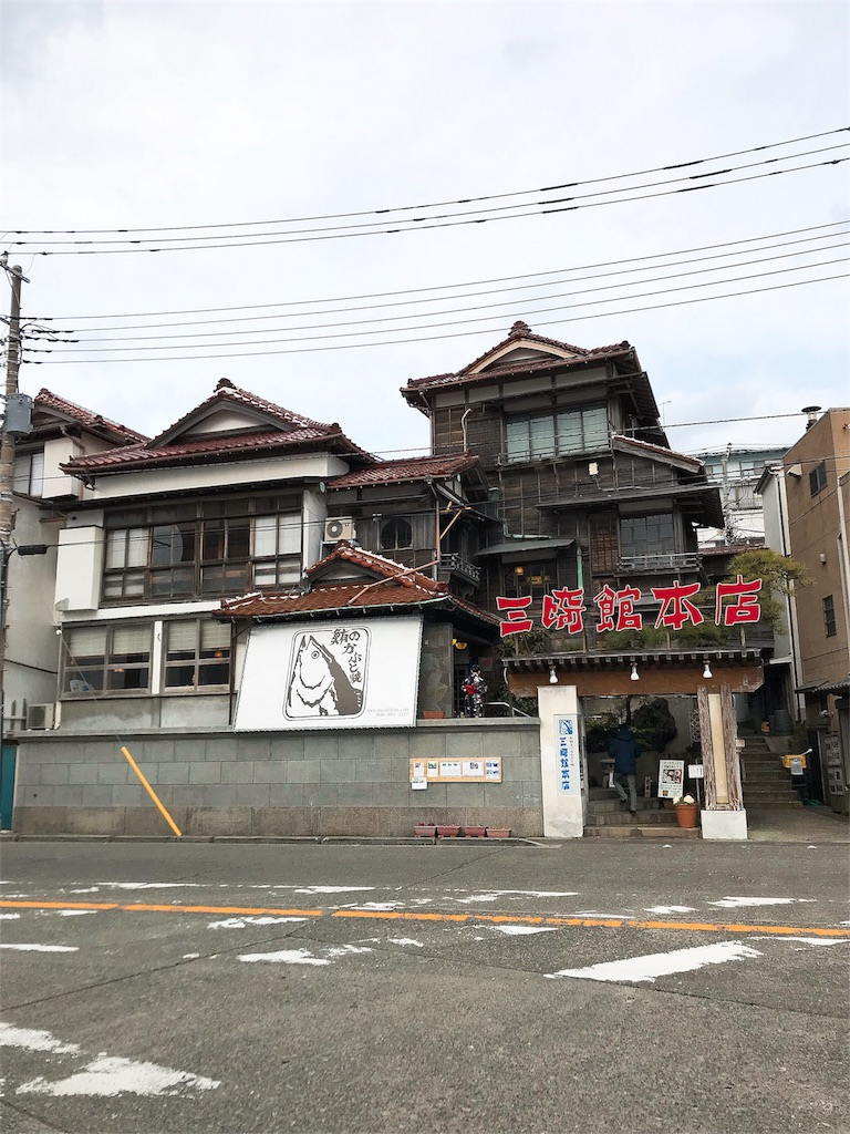 f:id:umitokaze0912:20180128205426j:image