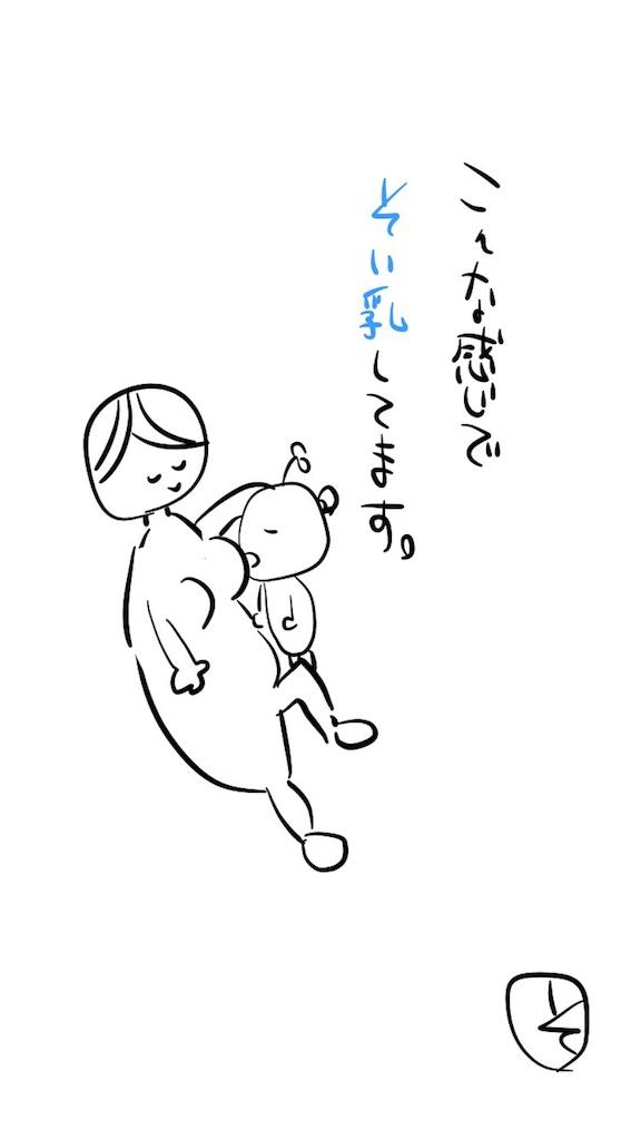 f:id:umitokaze0912:20180306123256j:image