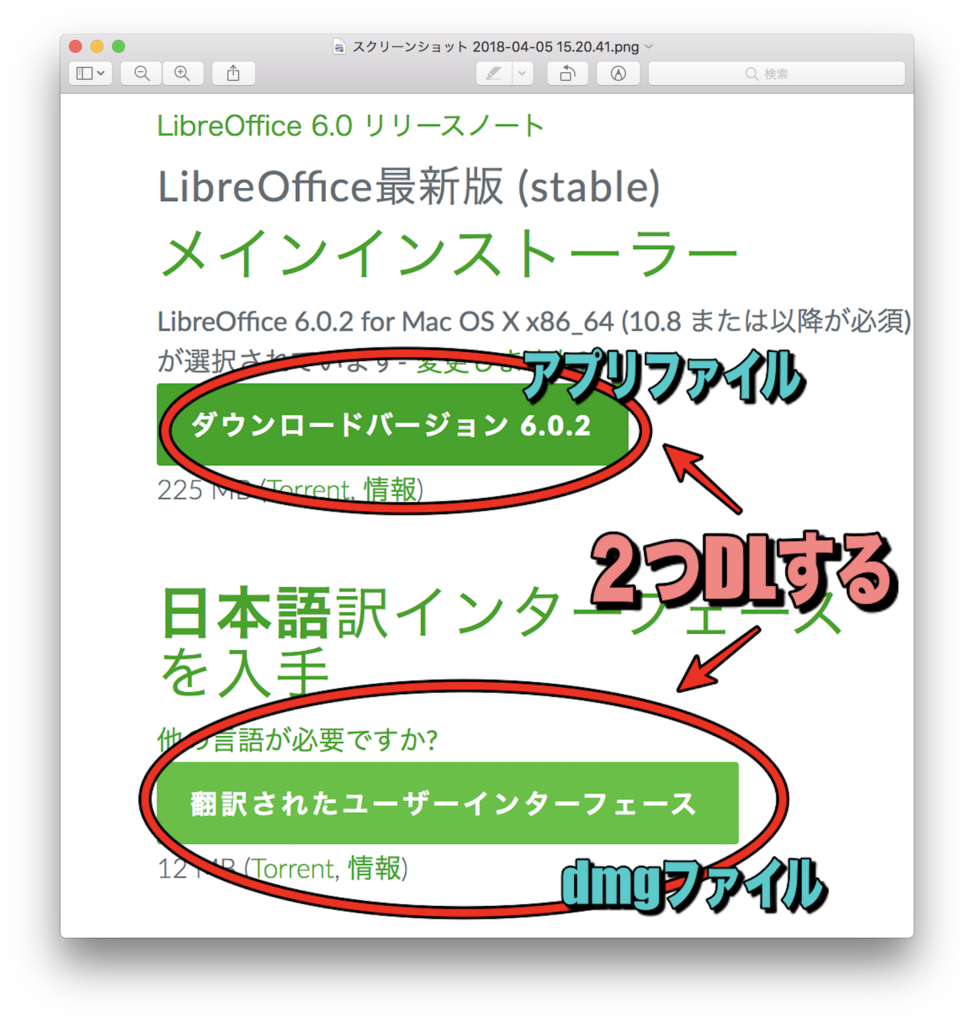 f:id:umitokaze0912:20180405155547p:plain
