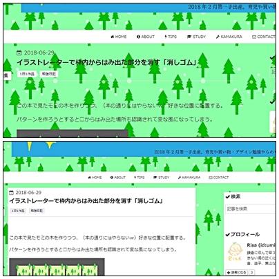 f:id:umitokaze0912:20180629111645j:plain