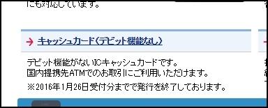 f:id:umitokaze0912:20180629124945j:plain