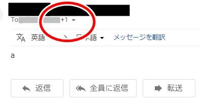 f:id:umitokaze0912:20180630075903j:plain