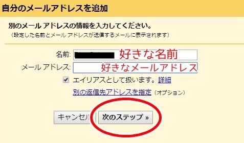 f:id:umitokaze0912:20180630081252j:plain