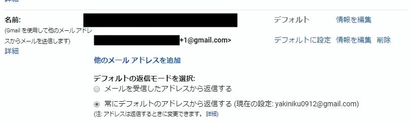 f:id:umitokaze0912:20180630081404j:plain