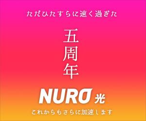 f:id:umitokaze0912:20180707221038j:plain