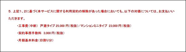 f:id:umitokaze0912:20180708001209j:plain
