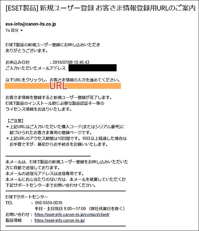 f:id:umitokaze0912:20180708110143j:plain
