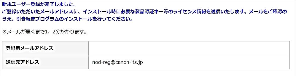 f:id:umitokaze0912:20180708110514j:plain