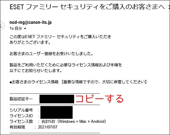 f:id:umitokaze0912:20180708111036j:plain