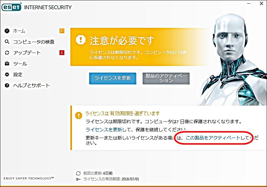 f:id:umitokaze0912:20180708111200j:plain