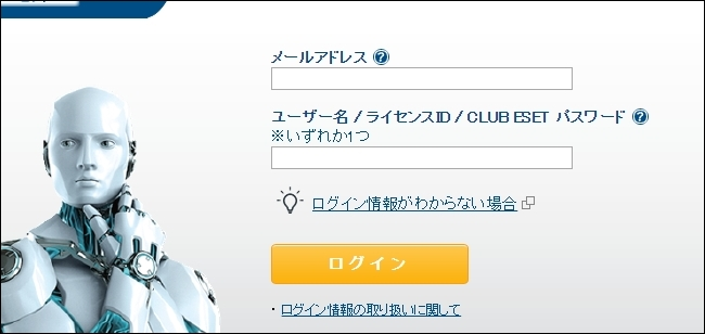 f:id:umitokaze0912:20180708124151j:plain
