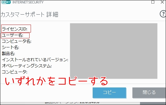 f:id:umitokaze0912:20180708124324j:plain