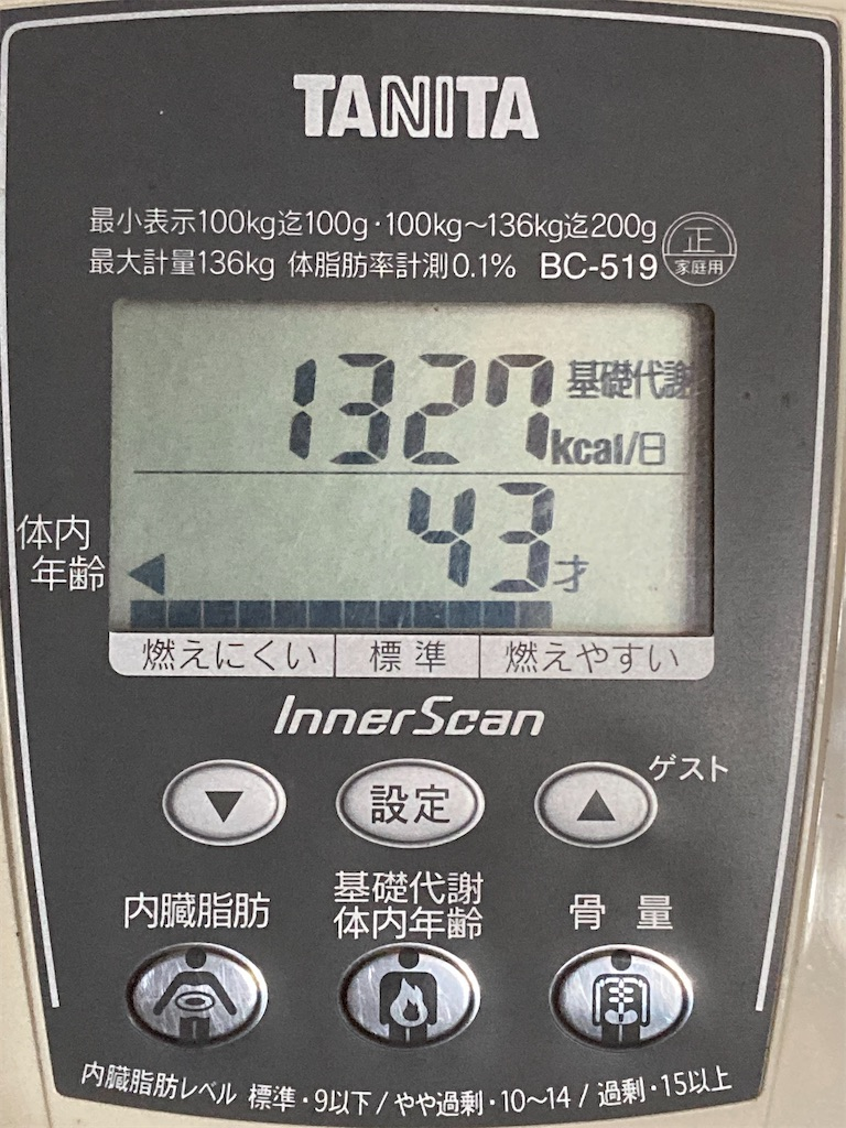 f:id:umitoyamatokawatosora:20201203170409j:image