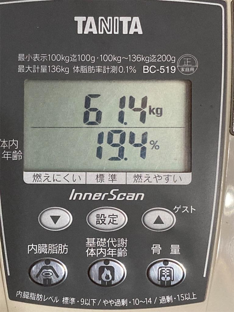 f:id:umitoyamatokawatosora:20201203170417j:image
