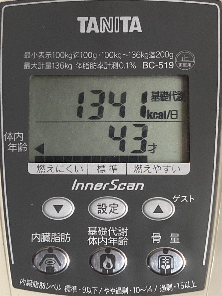 f:id:umitoyamatokawatosora:20201203171221j:image