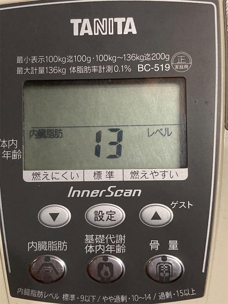 f:id:umitoyamatokawatosora:20201204053718j:image
