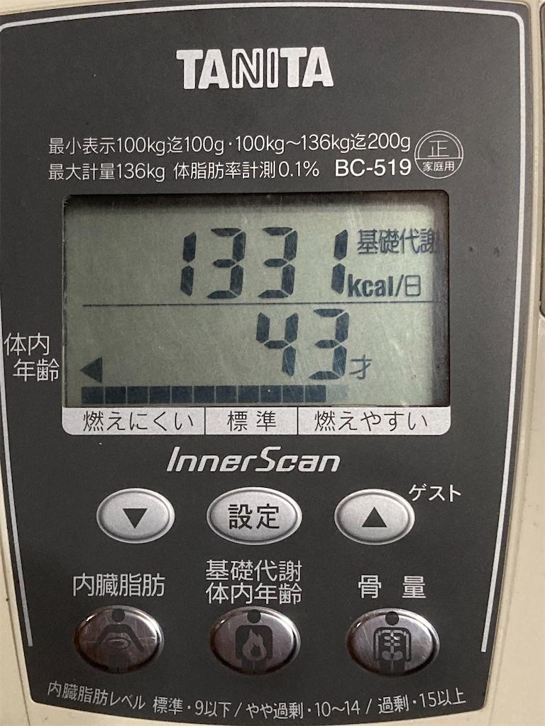 f:id:umitoyamatokawatosora:20201204053722j:image