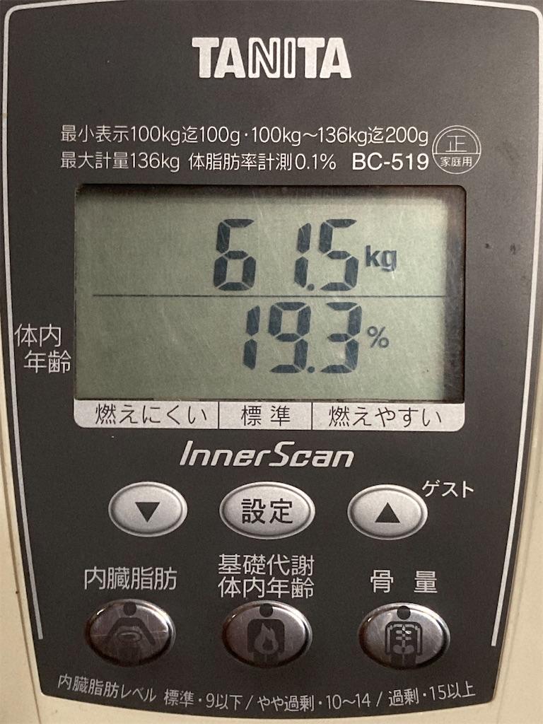 f:id:umitoyamatokawatosora:20201204053727j:image